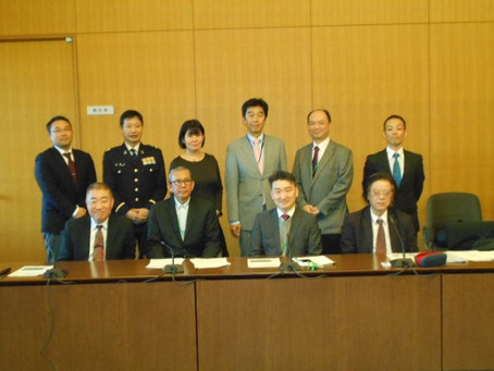 Second National Working Group Meeting in Japan