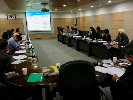 First National Working Group Meeting in South Korea