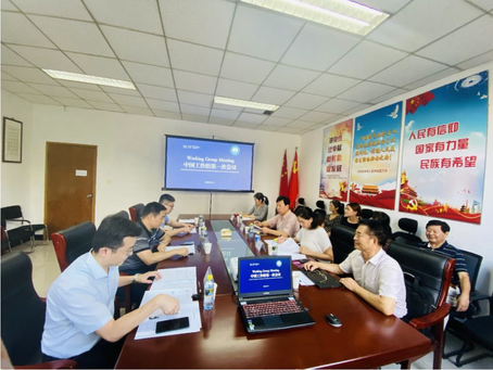First NWG meeting in China