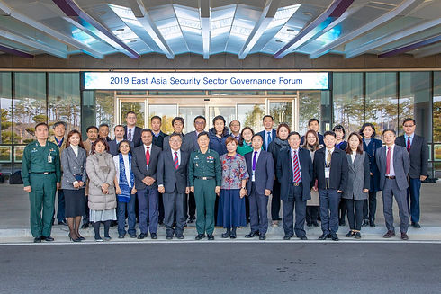 East Asia SSG Forum.jpg