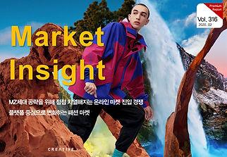 Market Insight Vol.316_0224_(cover).jpg