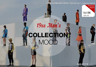 19SS_Mens Collection Mood_180809_(Cover