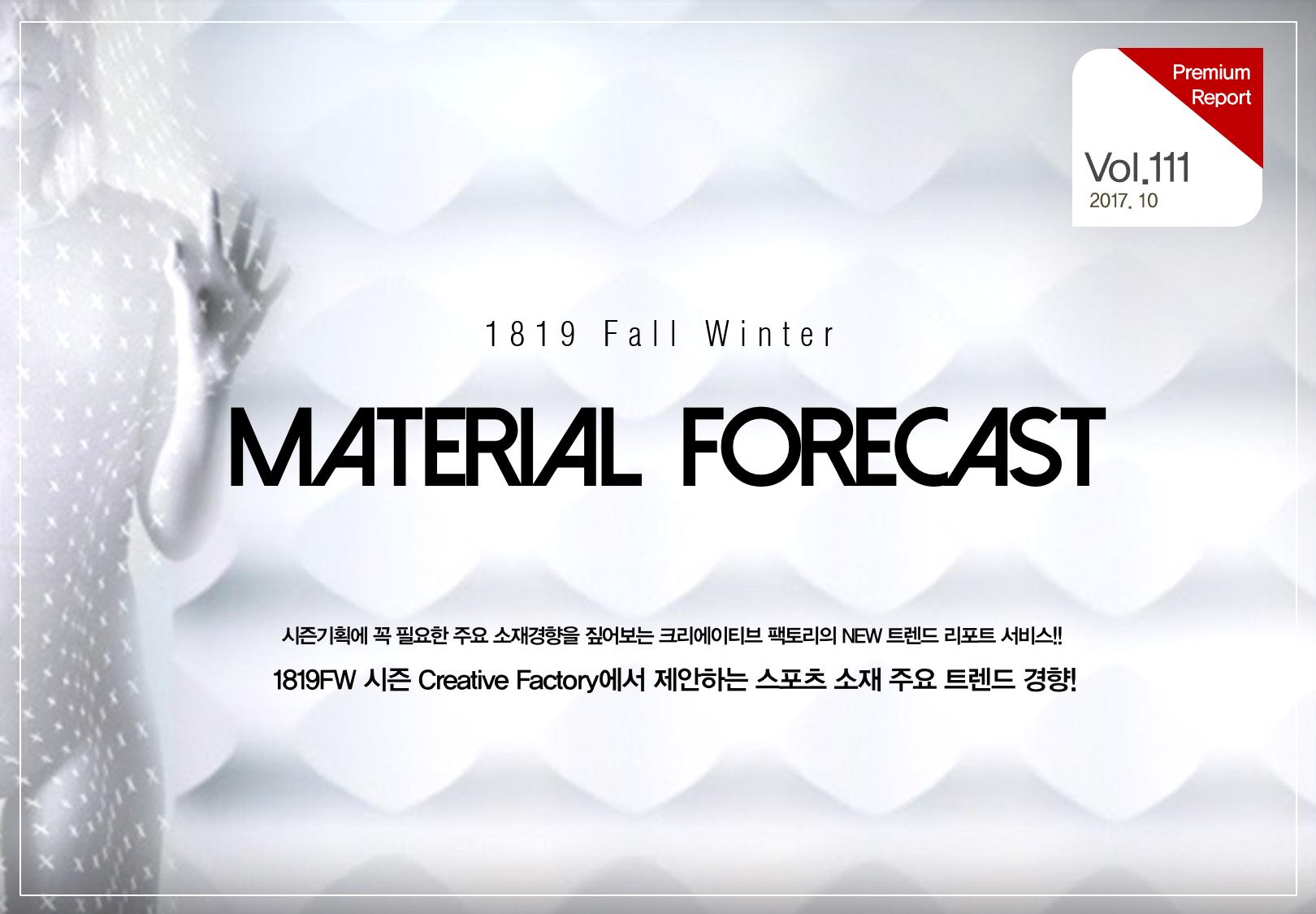Material Forecast