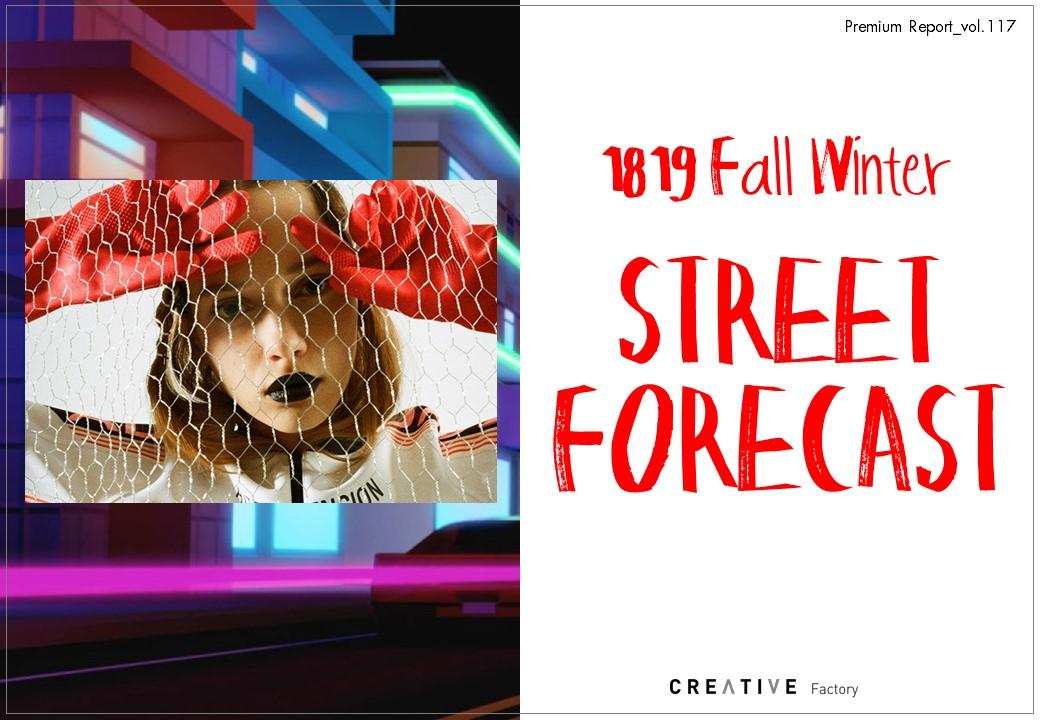 Street Forecast