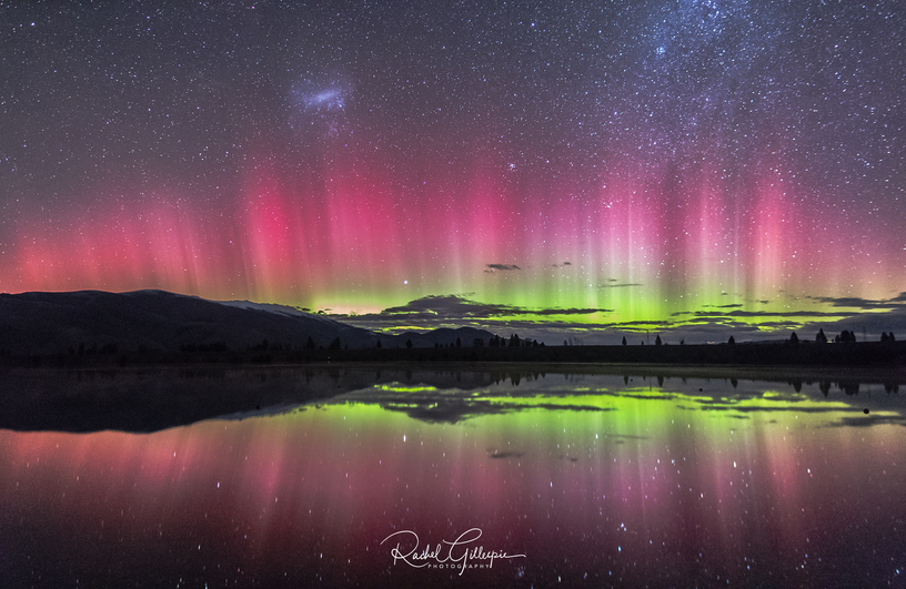Aurora Australis no filter Lake Ruataniw