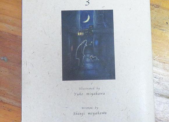 絵本MOON CAT CAFE 3「エメラルドの秘密」