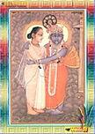 Shrinathji.jpg