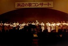 1992.10.24.日本の抒情を歌う-リラホールwith女声合唱クールクロア