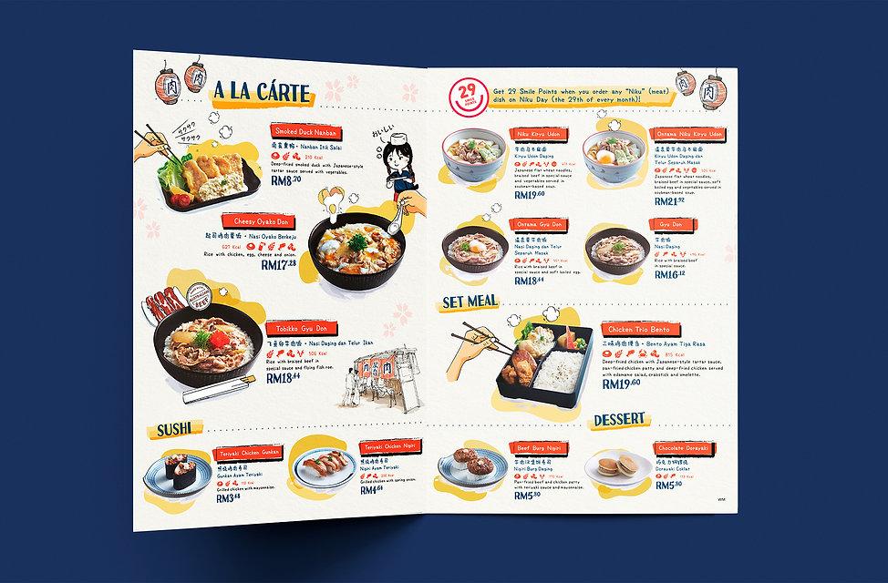 SK-menu_02.jpg