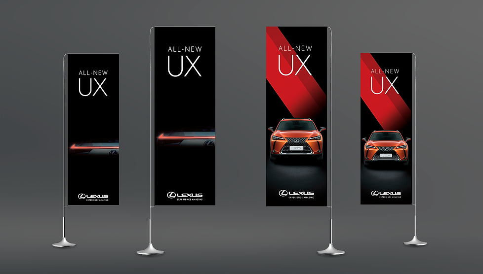 Lexus Feather Flag.png