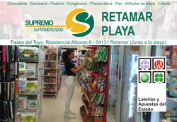 SUPREMO RETAMAR PLAYA revista GC 2017