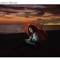 Foto ganadora del PhotoWalk Retamar - El