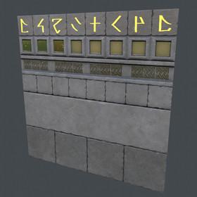 Trimsheet: Dwarven Stone