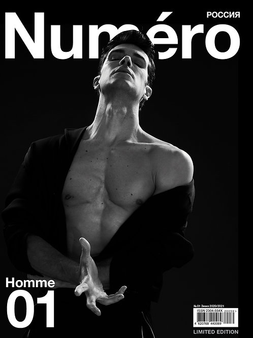 NUMERO HOMME 001 print issue limited edition