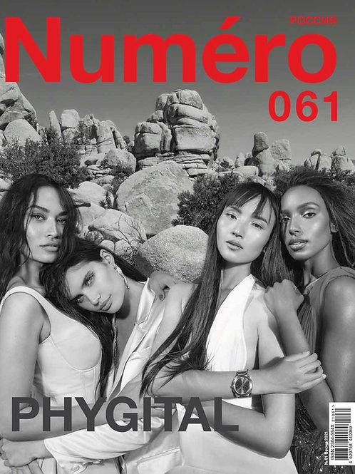 NUMERO RUSSIA 061 print issue
