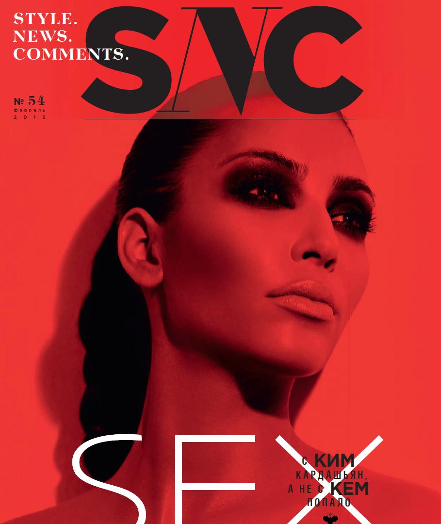 SnC_sex.png