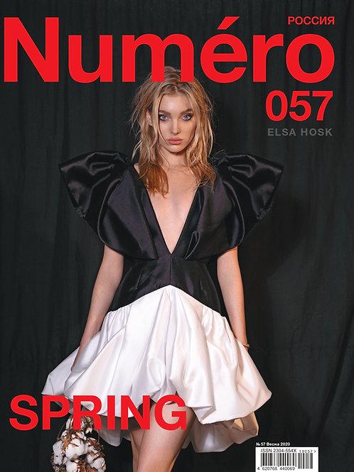NUMERO RUSSIA 057 print issue