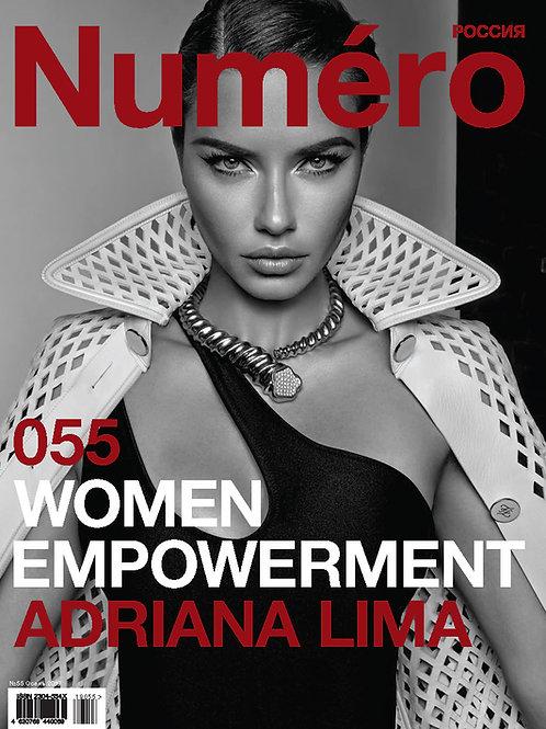NUMERO RUSSIA 055 print issue