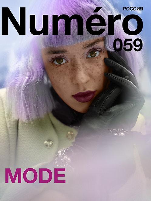 NUMERO RUSSIA 059 print version