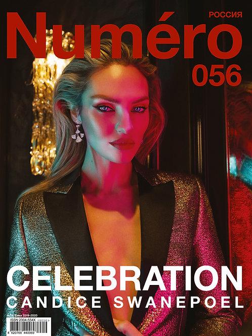 NUMERO RUSSIA 056 print issue