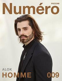 NU_DIG_HOMME_Cover_009_.jpg