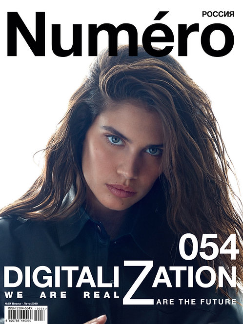NUMERO RUSSIA 054 print issue