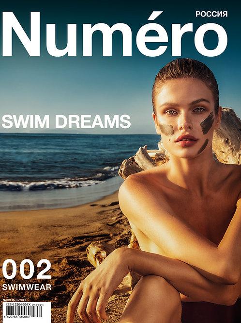 NUMERO SWIMWEAR 002 full digital issue