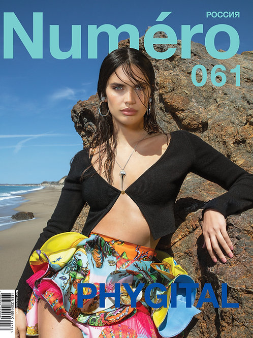 NUMÉRO RUSSIA 061 print issue