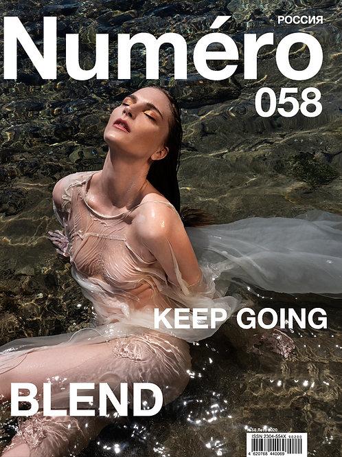 NUMERO RUSSIA 058 print issue