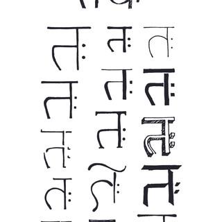 Tathya-logo-old.jpg