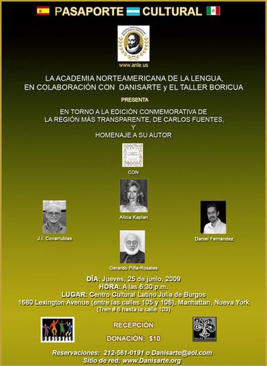 Danisarte: Academia Invitacion
