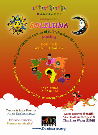 Danisarte: Soliluna Human Right's Day NYC