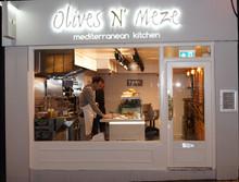Olives and meze soho21.jpg