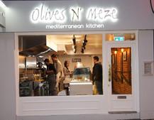 Olives and meze soho41.jpg