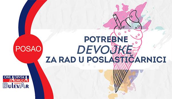 PAKOVANJE ROBE, OMLADINSKA ZADRUGA BULEVAR, STUDENTSKA ZADRUGA, POSLOVI PREKO ZADRUGE, USLUGE ZADRUGE, Potrebni omladinci za rad u hipermarketima - Beograd