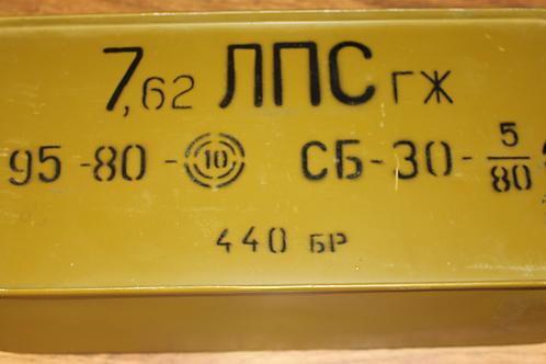 7.62x54R  400round