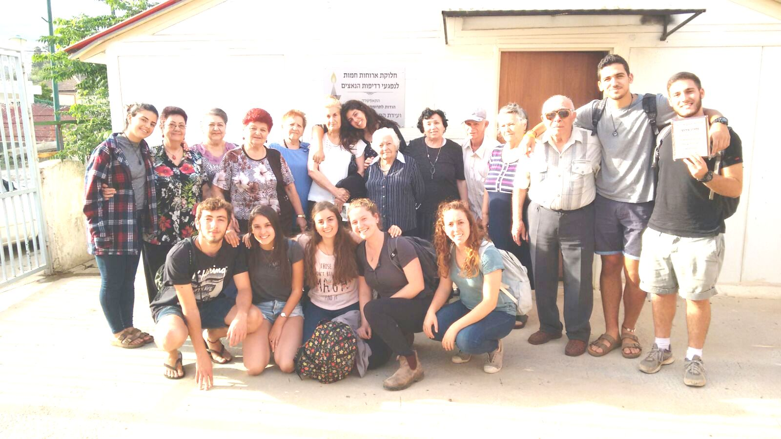 Winners in Kiryat Shmona and students of M.Baruch