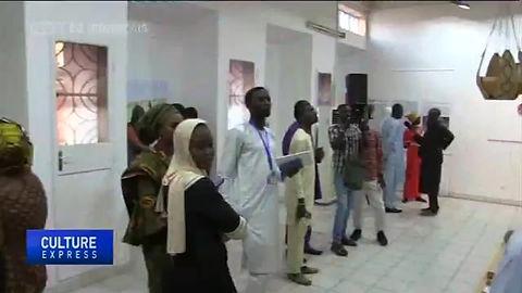 trésors du Niger NIAMEY
