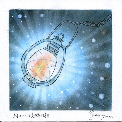 Light Of The World By Teacher Kuo Yun Wen