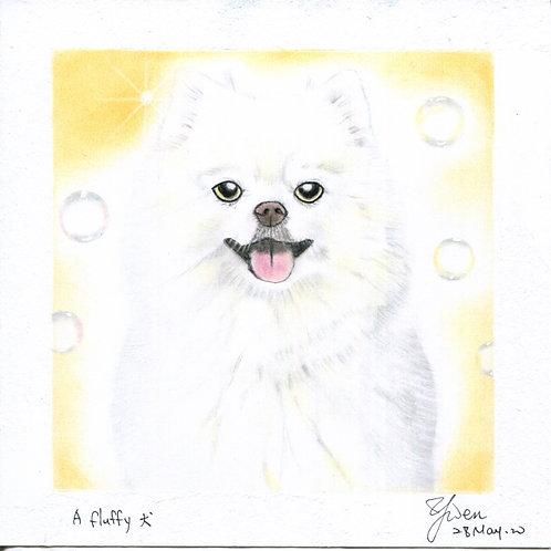 A Fluffy Dog By Teacher Kuo Yun Wen