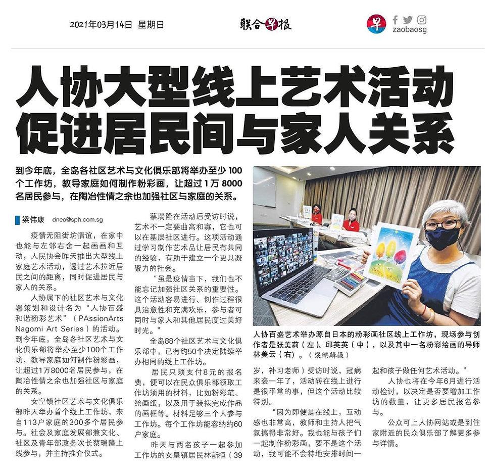 News article - Gina.jpg