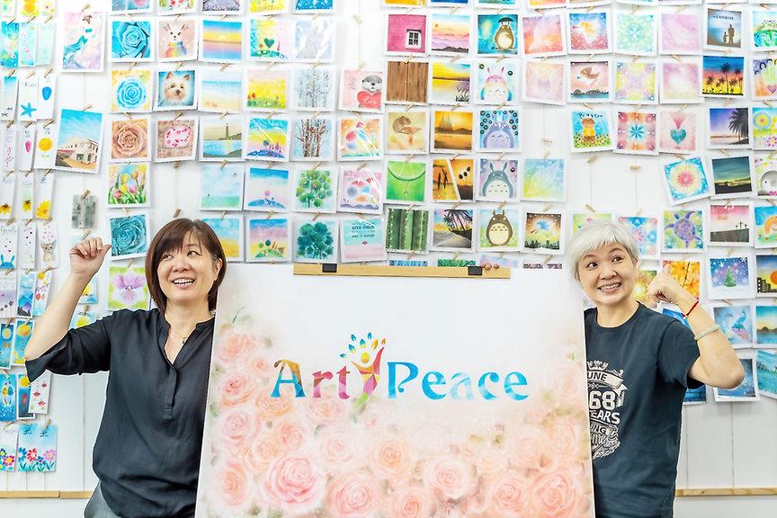 Art Peace.jpg