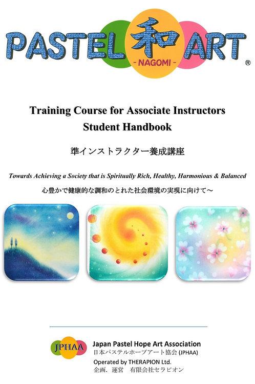 IP- Instructor Basic Handbook