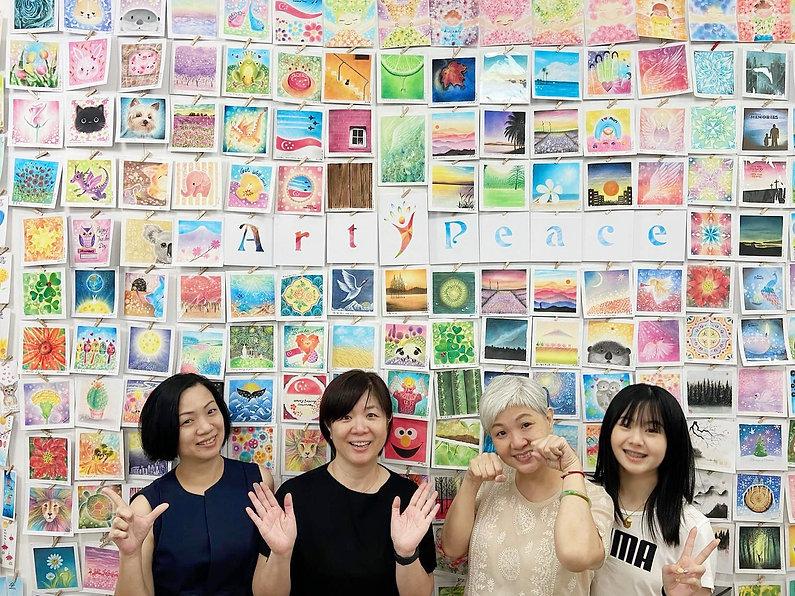 Art Peace staff.jpg