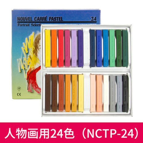 Sakura Nouvel Carre Pastel 24 colours Long - Portrait Selection