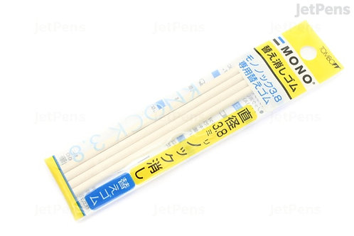 IP-Mono Knock 3.8 Knock Style Eraser Refill - Pack of 4