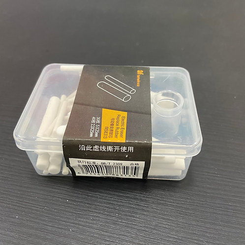 IP-Tenwin Electric Erasers Automatic Eraser Refill