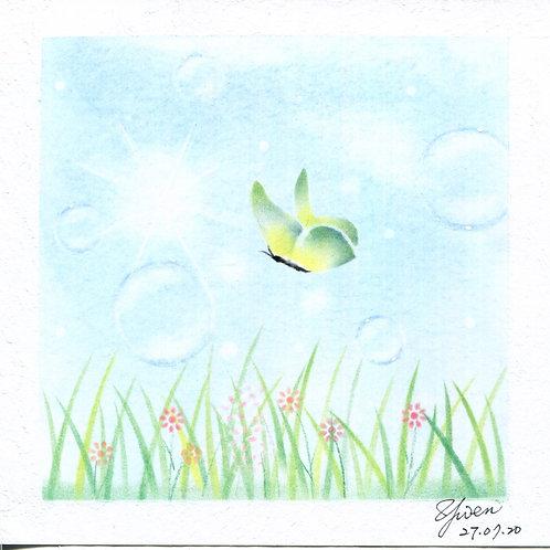 Butterfly Dance By Teacher Kuo Yun Wen