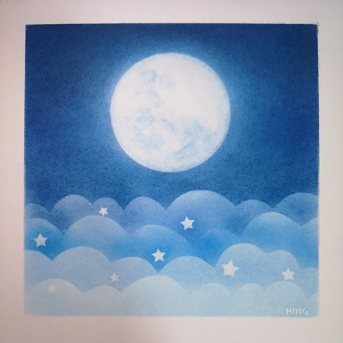 The Moon...By Teacher Ning Ng