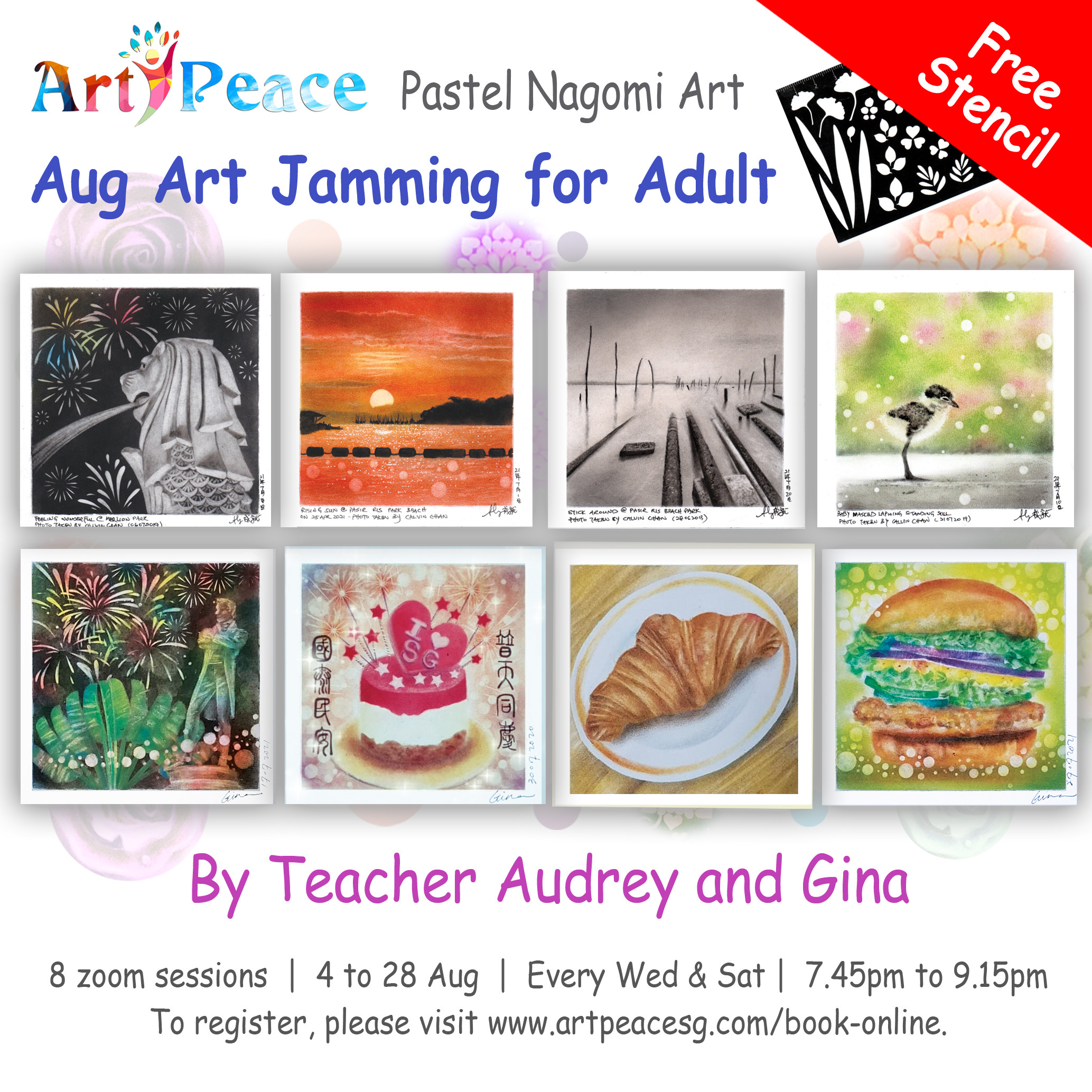 August PNA Jamming for Adult